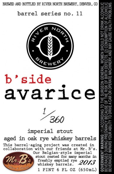 B-Side-Avarice-updated